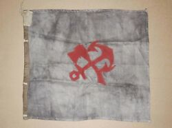 Extremely Rare Russian Imperial 4th Railroad Company Flag Ww1 White Guard