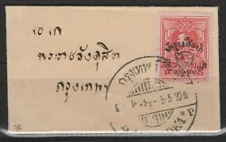Thailand 1920 Scouts 2nd Issue Nr. 160 On Cover Bangkok