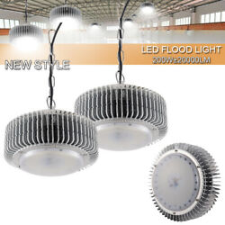 3X200W LED High Bay Light Lamp Lighting Warehouse Industrial Factory Commercial