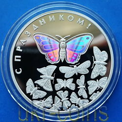 2014 Butterfly Laos 1 Oz Silver Coin Hologram Wildlife Wwf Fauna Red Book Proof