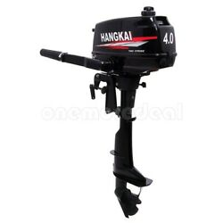 3.5hp 2 Stroke Outboard Motor Boat Engine Short Shaft Cdi Water Cooling System