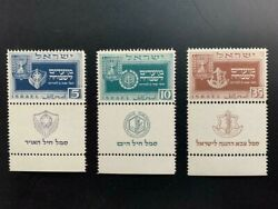 Israel Stamps 1949 New Year Festival Set M.n.h. Very Fine