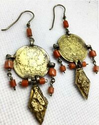 Samarkand Antiq Museum Earrings With Silver/gold Plated Coins Of Russian Empire