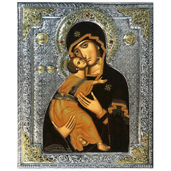 Virgin Of Vladimir Silver Gold Plate And Jeweled Greek Icon Serigraph 14 X 11.5