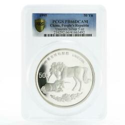 China 50 Yuan Unicorn With Offspring Pr66 Pcgs Proof Silver Coin 1995