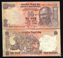 India 10 Rupees P89 2008 Gandhi Star 00f Replacement Tiger Rhino Unc Banknote