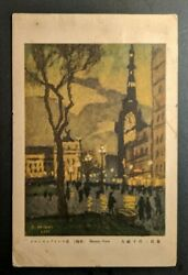 1940 Buenos Aires Illustrated Postcard Panama To West Waterford Oh Cover