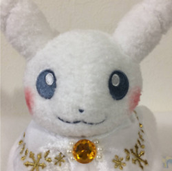 Pokemon Center Original Plush Toy With Paper Tag Pikachu Christmas 2016 Limited