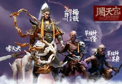 In Flames 1/6 Havoc In Heaven Erlang God Yang Jian And Soldier Parts Deluxe Figure