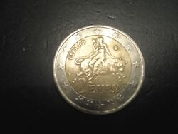 Rare 2 Euro Coin Miss Stamping With S On Star - Greece 2002,