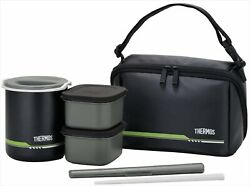 Thermos Thermal Lunch Box Bento Jar Insulation Food Container Pouch Black