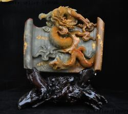 19 Natural Shoushan Stone Hand-carved Books Book Feng Shui Animal Dragon Statue