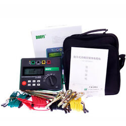 1pc 4-terminal Dy4300a Soil Resistivity Tester Earth Resistance Tester