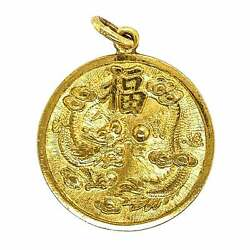 Vintage 23kt. Yellow Gold Extra Large Chinese Fortune Charm Round Disc Medal
