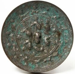 Chinese antique bronze mirror Tang Dynasty
