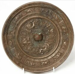 Chinese Bronze Mirror Sui Tang Dynasty