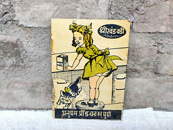 Vintage Girl And Cat Anupam Sweets Confectionery Tin Sign Board Original 1950s
