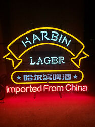 Harbin Neon Beer Sign Extremely Rare 黑龙江省