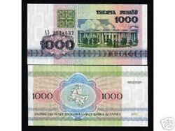 Belarus 1000 1000 Rubles P11 Or P16 1992 Or 1998 Horse Unc Russia Money 1 Note