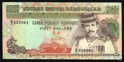 Brunei 50 Ringgit P-16 1989 Without Signature Major Error Currency Bank Note