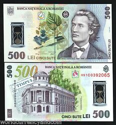 Romania 500 Lei P123 2005-2009 Quill Library Polymer Unc World Money Bill Note