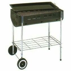 Captain Stag M-6440 Bbq Grill Iron Plate With Caster Ll Camping Outdoor Gear New