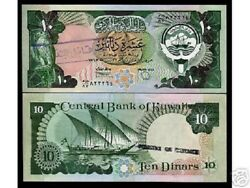 Kuwait 10 Dinars P-15 B 1991 Ministry Of Defence Chop Boat Rare Gulf Gcc Note