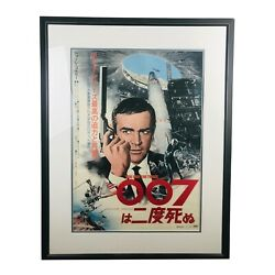 James Bond You Only Live Twice Japanese B3 Movie Poster R76 Nm