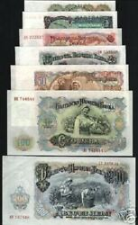 Bulgaria 3 5 10 25 50 100 200 Leva 1951 X 100 Set 700 Pcs Lot Bundle Tobacco Unc