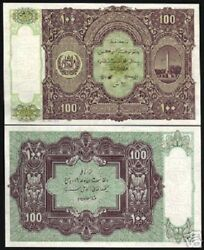 Afghanistan 100 Afghani P20 1936 Minaret Rare Unc Large World Currency Bank Note