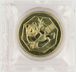 People's Republic Of China 1984 1 Yuan Brass Proof Panda Coin Gem Sealed In Ogp