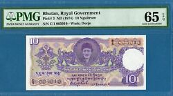 Bhutan 10 Ngultrum P-3 1974 1st Issue Unc Pmg 65 King Rare India Security Note