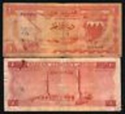Bahrain 1 Dinar P4 1964 First Issue Boat Mosque Ruin Arab Currency Money Note