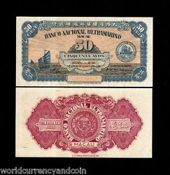 Macao 50 Avos P-38 1946 Macau W/o Serial Unc China Portugal Currency Bank Note