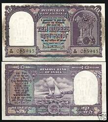 India 10 Rupees P-40 1962 X 10 Pcs Lot Boat Unc Large Pcb B Letter Currency Note