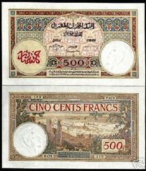 Morocco 500 Francs P-15 1948 France Fez Large Unc Rare French African Money Note