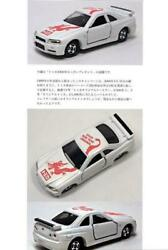 Super Rare Prize Tomica Skyline Gt-r R34 Limited 1000 From Japan Takara Tomy
