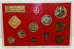 Ussr Russia Leningrad Mint 1975 Proof Like Set With Box - 9 Coins And Medal.