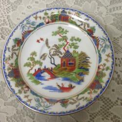 Vintage Standard China England Gaudy Blue Willow 5.75in Saucer
