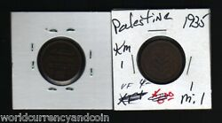 Palestine 1 Mil Km-1 1935 First Coin Rare Arabic Middle East Money Israel Coin