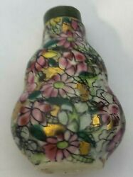 Vintage Asian Snuff Bottle With Dipper Chinze Pattern Signed On Bottom