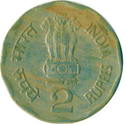 Coin / India / 2 Rupees 1999 And039national Integrationand039  Wt12432