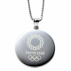 Tokyo 2020 Olympic Emblem Silver Pendant Round Design And Chain Official Goods