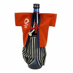 Tokyo 2020 Olympic Games Emblem Sports Aizu Cotton Bottle Cover Official Goods