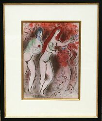 Marc Chagall Adam And Eve And The Forbidden Fruit From Drawings For The Bible