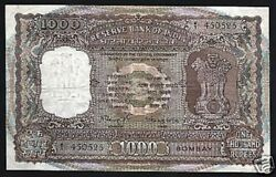 India 1000 1000 Rupees P65 A 1975 Rare Lion Temple Large Note W/o Chop/writing