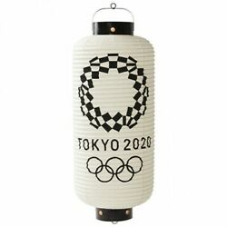 Tokyo 2020 Olympic Edo Hand Painted Paper Lantern Official Licensed Goods