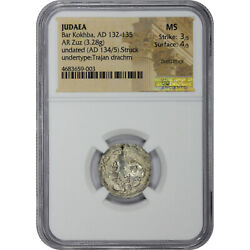 Judaea Bar Kokhba Ar Zuz Ad 132-135 Ngc Ms Stk 3/5 Sur 4/5 Witter Coin
