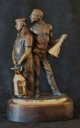 Lawrence Braun Usa Watching Turn Seven Limited Edition Bronze Sculpture