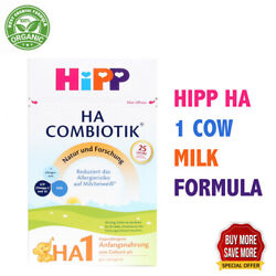 Hipp Hypoallergenic Ha Combiotik Ha1 Milk Powder 600g 1 3 6 12 16 Box